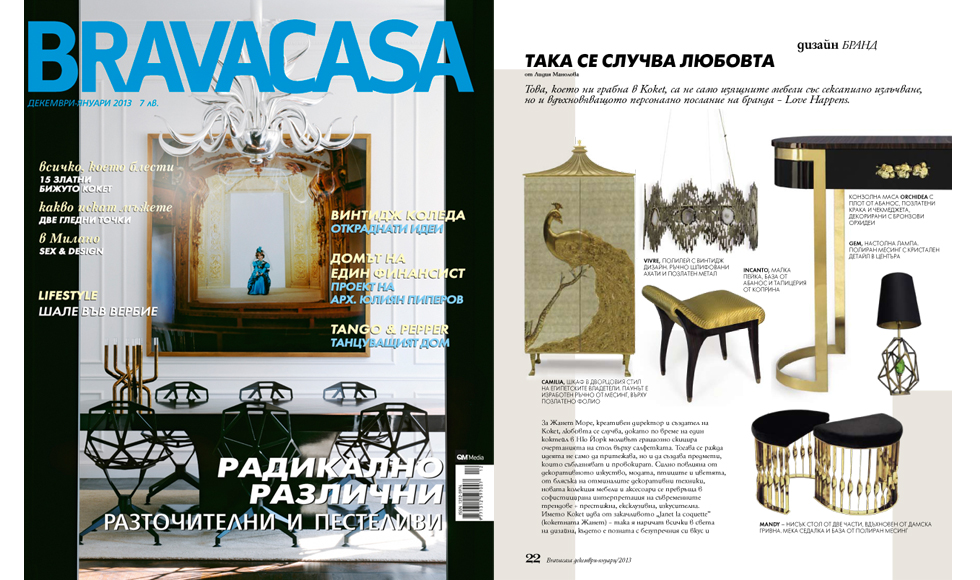 Brava Casa 2012 cover by Koket
