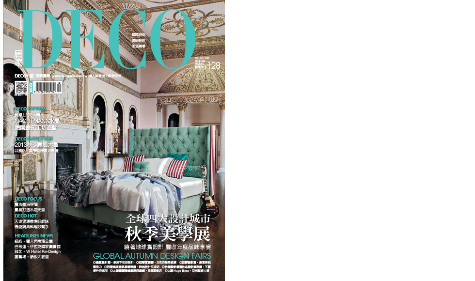 Deco  October 2013 cover by Koket