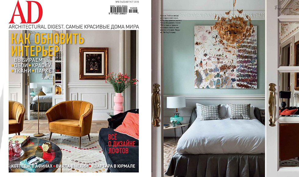 architectural digest july 2015 russia nymph chandelier article press