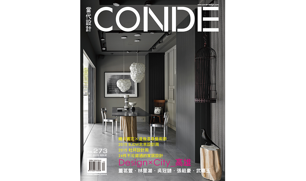 Conde December 2015 cover by Koket