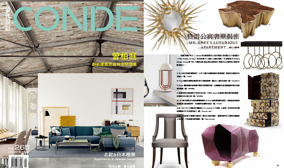 Conde Magazine April 2015 cover by Koket