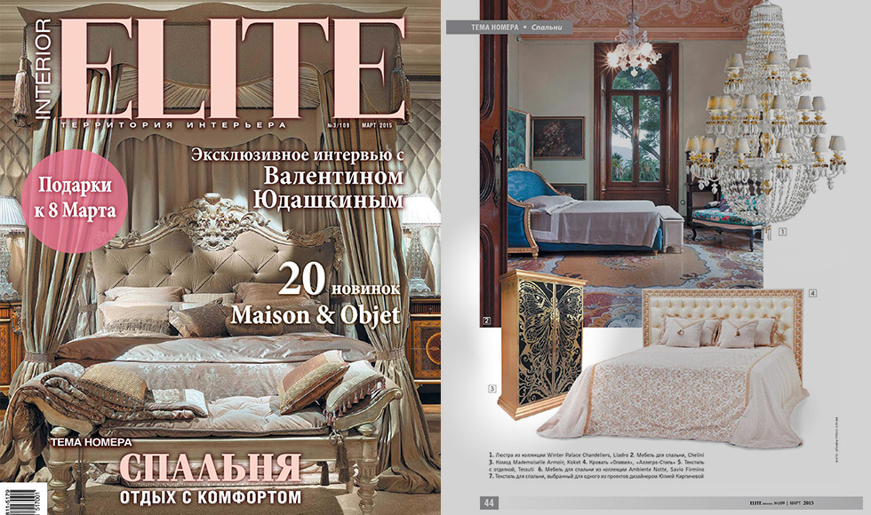 Elite Interior April 2015 cover by Koket