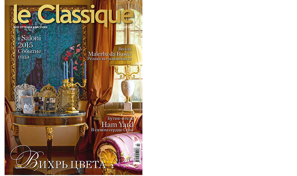 Le Classique September 2015 cover by Koket