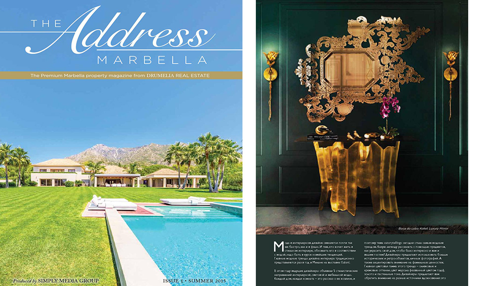 The Address Marbella July 2015 cover by Koket