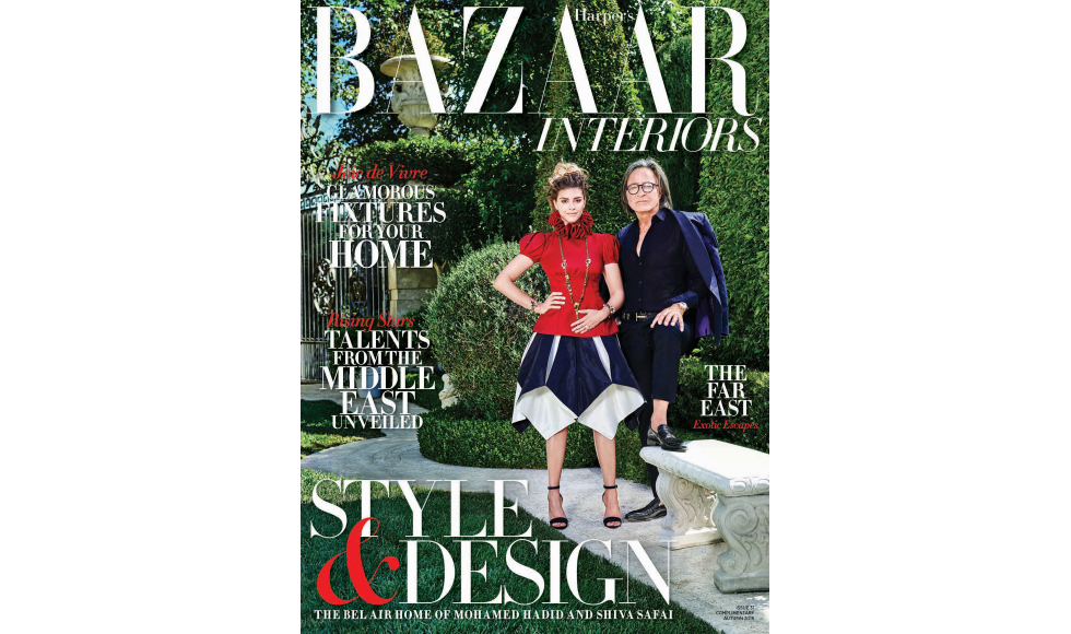 Harper's Bazaar Interiors  November 2016 cover by Koket