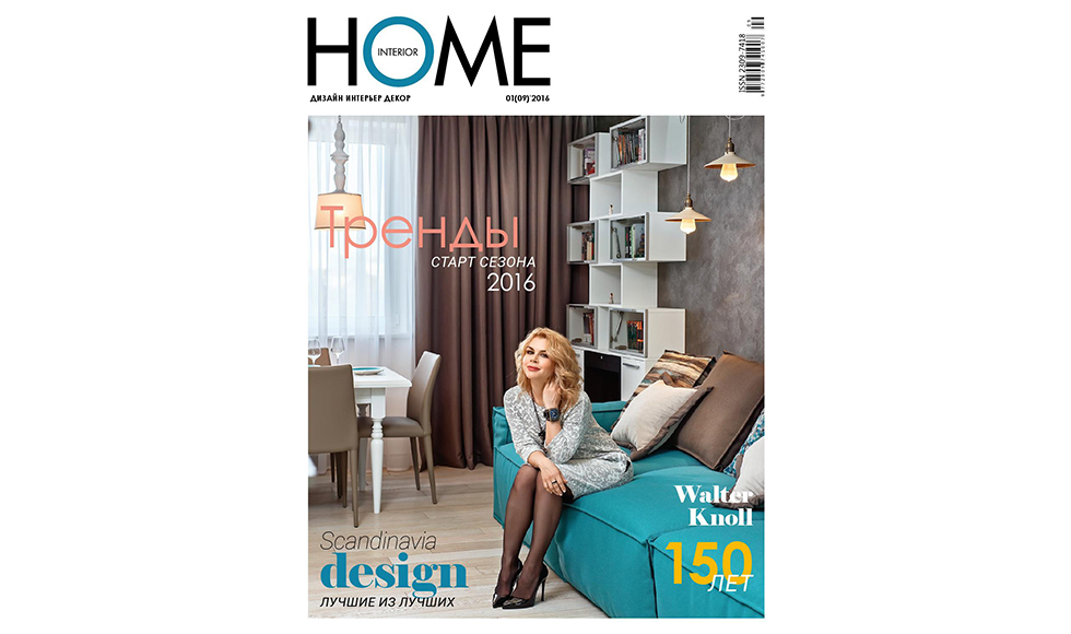 Home Interior March 2016 cover by Koket