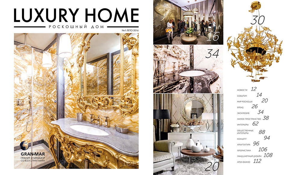 Luxury Home June 2016 cover by Koket