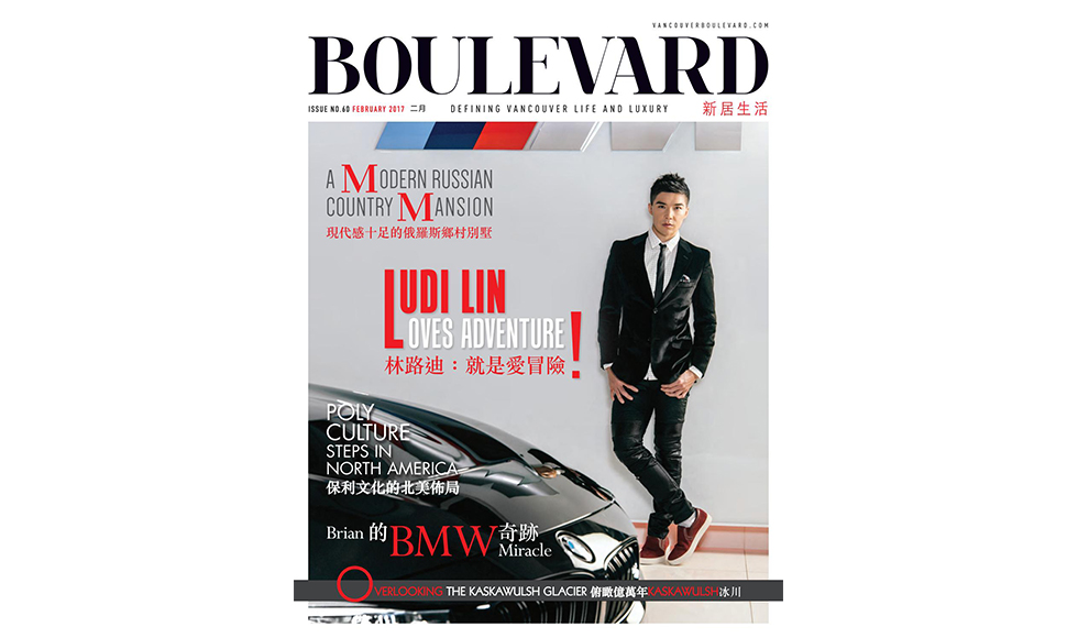 Boulevard February 2017 cover by Koket