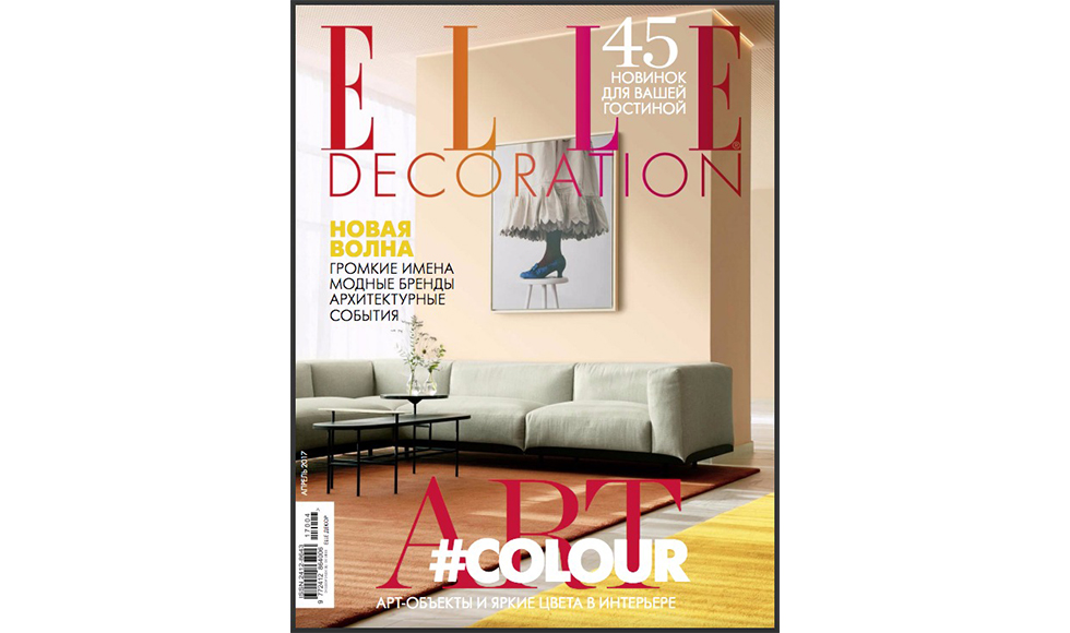 Elle Decoration April 2017 cover by Koket