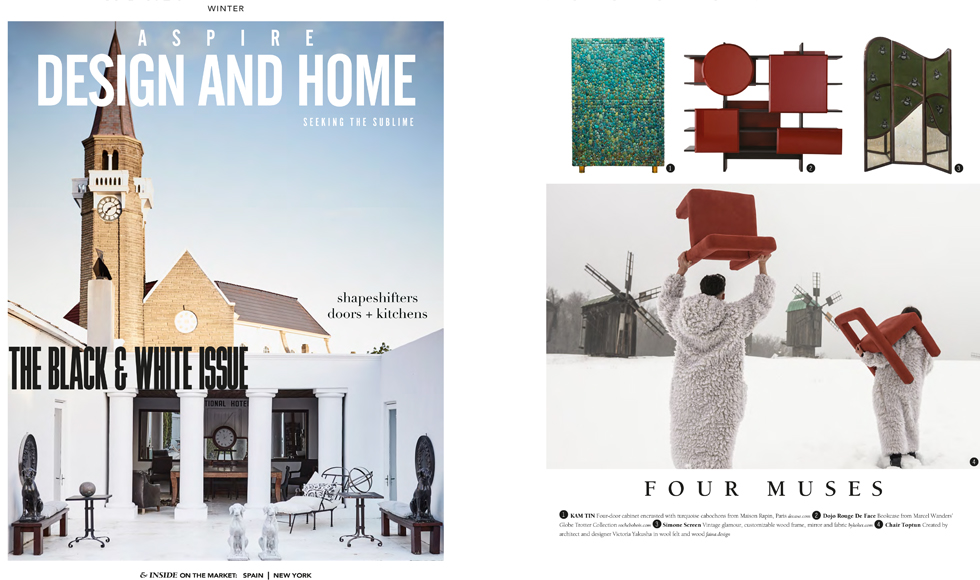 Aspire Design and Home Winter 2018 cover by Koket