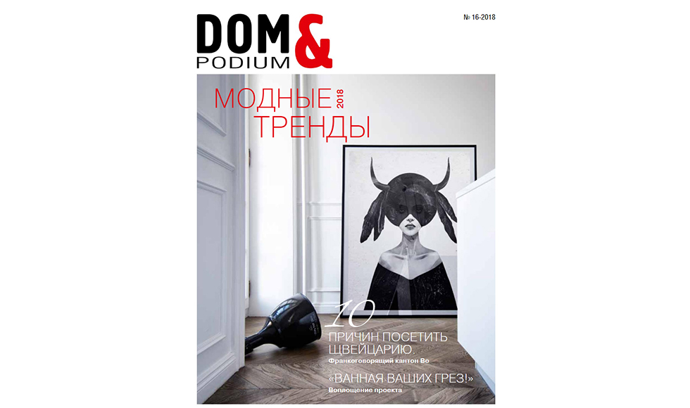 DOM & PODIUM Magazine 2018 by Koket