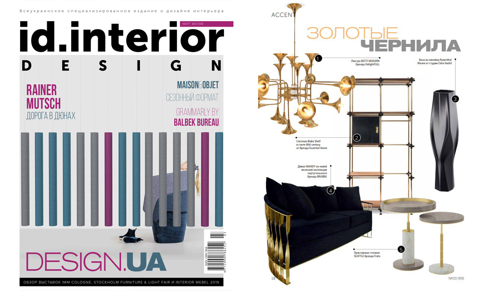 Id.Interior Design March 2019 by Koket