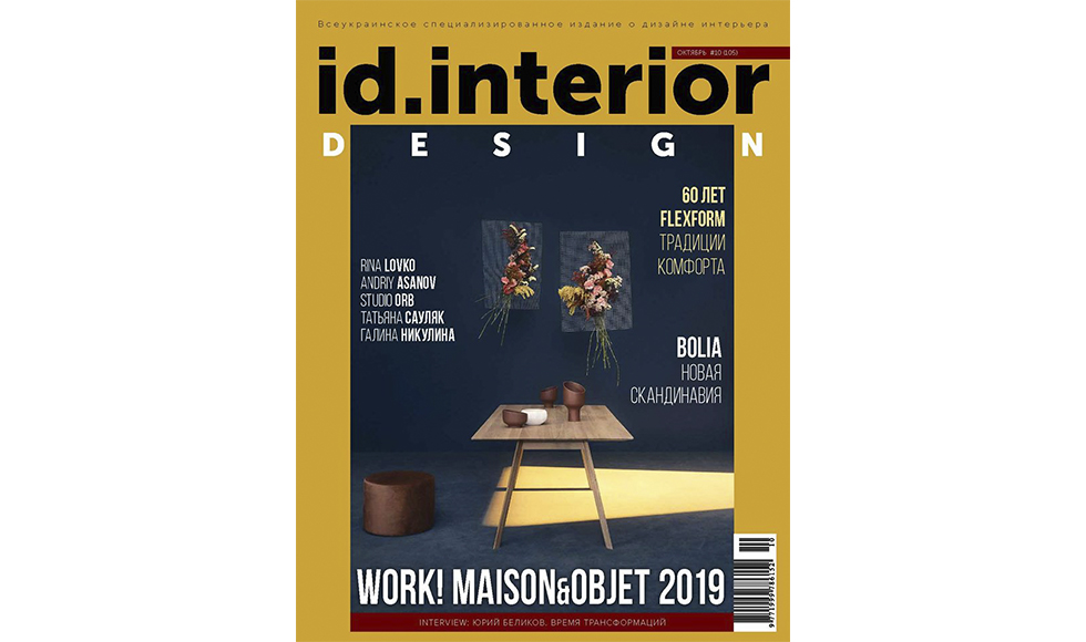 Id. Interior October 2019 by Koket
