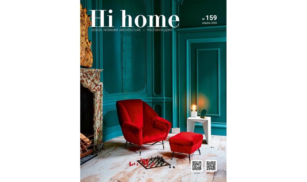 Maison Actuelle February / March  2020 by Koket